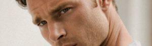 british actor david frampton- headshot